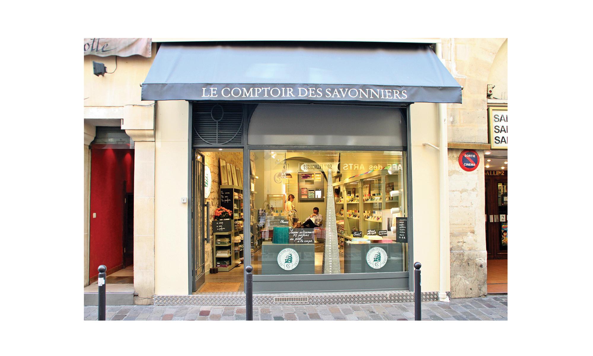 Le comptoir des savonniers florence berton architecte - Le comptoir des savonniers ...